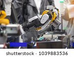 industry 4.0 robot concept .the ... | Shutterstock . vector #1039883536