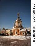 Small photo of Chapel of Alexander Nevsky in Yaroslavl in Russia