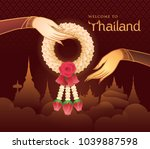 thai jasmine and roses garland  ... | Shutterstock .eps vector #1039887598