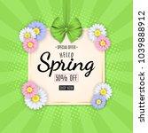 spring sale banner. green... | Shutterstock .eps vector #1039888912