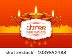 illustration of shree ram... | Shutterstock .eps vector #1039892488