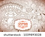 illustration of lord rama with... | Shutterstock .eps vector #1039893028