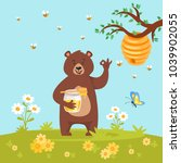 vector cartoon style bear... | Shutterstock .eps vector #1039902055
