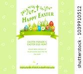 green template easter... | Shutterstock .eps vector #1039910512