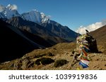 raven on chorten  view of mt.... | Shutterstock . vector #1039919836