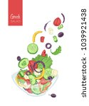 colorful drawing of greek salad ... | Shutterstock .eps vector #1039921438