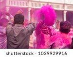 barsana  india   february 25 ... | Shutterstock . vector #1039929916