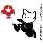 illustration of black cat... | Shutterstock .eps vector #1039930012