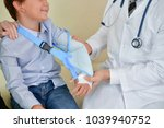 health concepts. the doctor is... | Shutterstock . vector #1039940752
