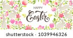 easter bunny with floral... | Shutterstock .eps vector #1039946326