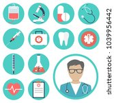 medical icons. medical... | Shutterstock . vector #1039956442