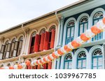 singapore china town  | Shutterstock . vector #1039967785