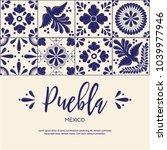 mexican traditional talavera... | Shutterstock .eps vector #1039977946