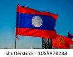 chiang rai  thailand   february ...   Shutterstock . vector #1039978288