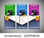 special offer banner set vector ... | Shutterstock .eps vector #103998656