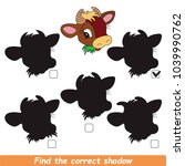 cow beautiful shadow set to... | Shutterstock .eps vector #1039990762