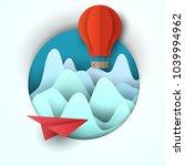 3d vector paper cut clouds ... | Shutterstock .eps vector #1039994962