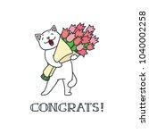 Congrats  Doodle Vector...