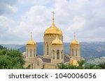 russian orthodox gorny convent...   Shutterstock . vector #1040006056
