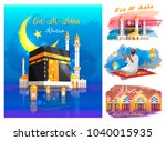 eid al adha posters with... | Shutterstock . vector #1040015935