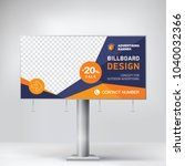 billboard design  template for ... | Shutterstock .eps vector #1040032366