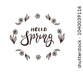 black lettering with flowers... | Shutterstock .eps vector #1040039116
