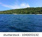 scene of tranquility island ... | Shutterstock . vector #1040053132