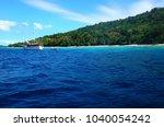 scene of tranquility island ... | Shutterstock . vector #1040054242