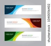 abstract modern banner...   Shutterstock .eps vector #1040056402