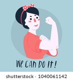 we can do it poster. strong... | Shutterstock .eps vector #1040061142