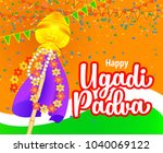 holiday poster for indian...   Shutterstock .eps vector #1040069122