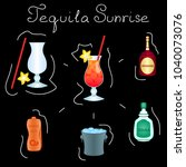tequila sunrise cocktail... | Shutterstock .eps vector #1040073076