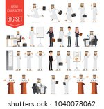 arabic business man character... | Shutterstock .eps vector #1040078062
