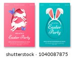 easter party invitation flyer... | Shutterstock .eps vector #1040087875