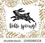 hello spring. running... | Shutterstock .eps vector #1040088328
