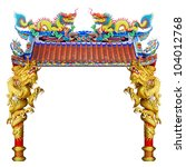 Chinese Style Dragon Statue In...