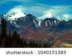 scenic landscape views along... | Shutterstock . vector #1040151385
