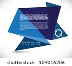 eps10 vector abstract origami... | Shutterstock .eps vector #104016206