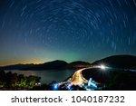 Hong Kong Star Trail