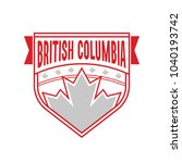 a canadian provincial crest...   Shutterstock .eps vector #1040193742