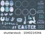 set of easter elements in... | Shutterstock .eps vector #1040214346