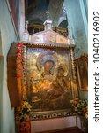 staraya russa  novgorod region  ... | Shutterstock . vector #1040216902