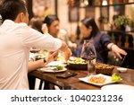 shot in high iso group of... | Shutterstock . vector #1040231236