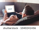 teenager with tablet lying on... | Shutterstock . vector #1040241436