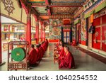 gangtok  sikkim  india   march... | Shutterstock . vector #1040254552