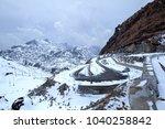 snowy white peaks of nathula... | Shutterstock . vector #1040258842