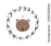 vector and jpg image. baby bear ... | Shutterstock .eps vector #1040260666