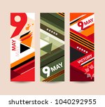 bright geometric posters... | Shutterstock .eps vector #1040292955