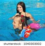 activities on the pool  mother...   Shutterstock . vector #1040303002