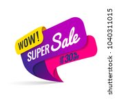 super sale  this weekend... | Shutterstock .eps vector #1040311015